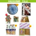 竹セット画像