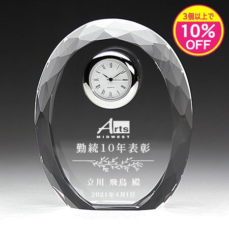 クリスタル時計(名入れ置き時計 盾) DT-4_01