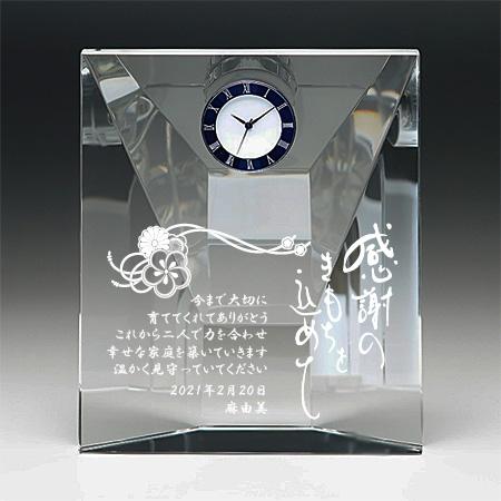 結婚式 両親プレゼント用置き時計 DT-16 和風_01