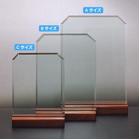 ソーダガラス盾(記念表彰盾) DSP-3_02