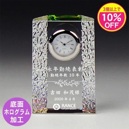 クリスタル時計(名入れ置き時計 盾) DT-14_01