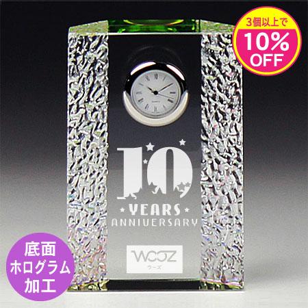 クリスタル時計(名入れ置き時計 盾) DT-15_01