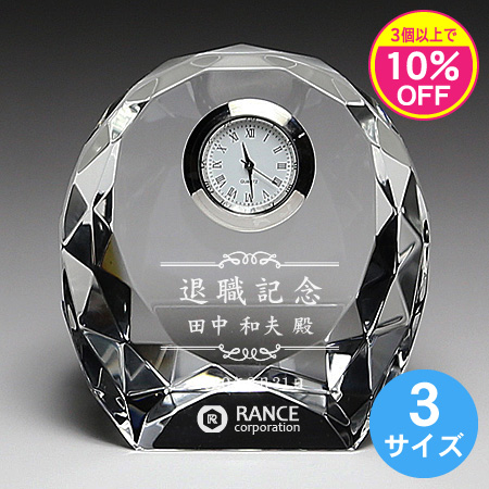 クリスタル時計(名入れ置き時計 盾) DT-17_01