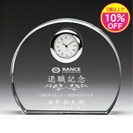 クリスタル時計(名入れ置き時計 盾) DT-301