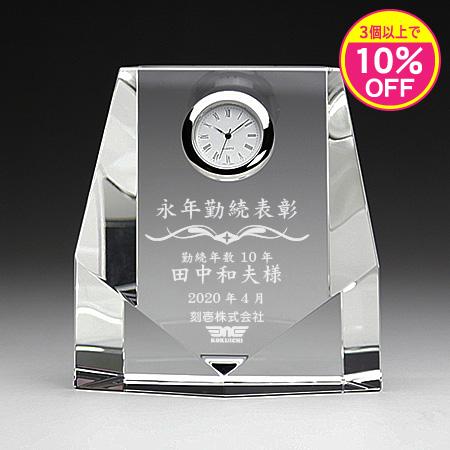クリスタル時計(名入れ置き時計 盾) DT-7_01