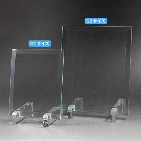 ソーダガラス盾(記念表彰盾) G-化粧箱_02