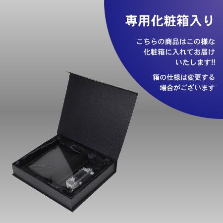 ソーダガラス盾(記念表彰盾) G-化粧箱_03