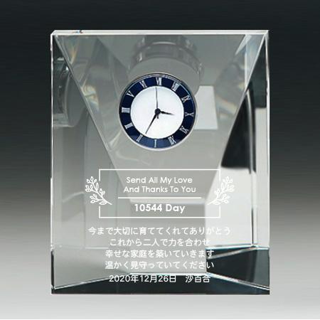結婚式 両親プレゼント用置き時計 DT-22 小サイズ_01
