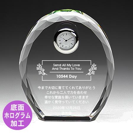 結婚式 両親プレゼント用置き時計 DT-11_01