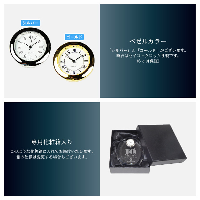 結婚式 両親プレゼント用置き時計 DT-11_03