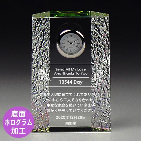 結婚式 両親プレゼント用置き時計 DT-15_01