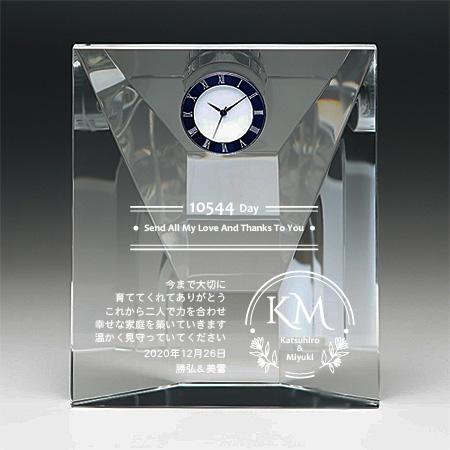 結婚式 両親プレゼント用置き時計 DT-22 大サイズ モノグラム_01