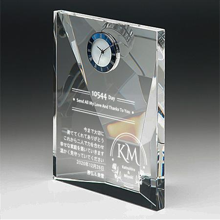 結婚式 両親プレゼント用置き時計 DT-22 大サイズ モノグラム_02