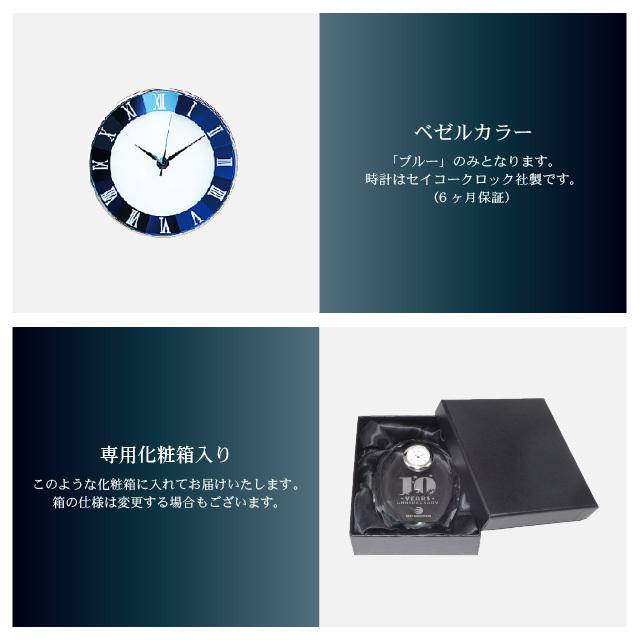 結婚式 両親プレゼント用置き時計 DT-22 大サイズ モノグラム_03