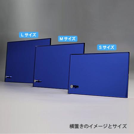ブルーミラーガラス盾(記念表彰盾) M-BL_02
