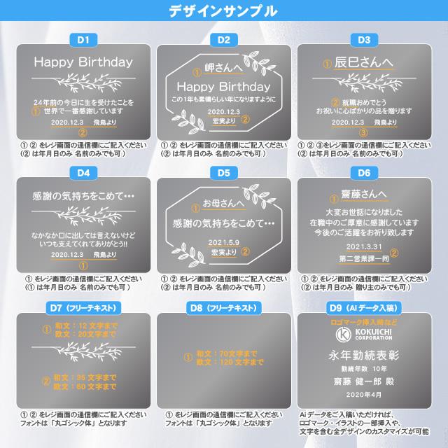 スワダ(SUWADA)高級爪切り プレゼント用ギフトセットのメッセージカードデザイン