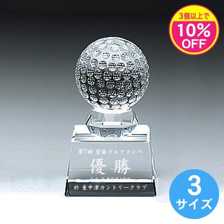 クリスタルゴルフトロフィー SB-1_01