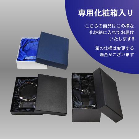 ソフィア製品のクリスタル盾やトロフィーの化粧箱