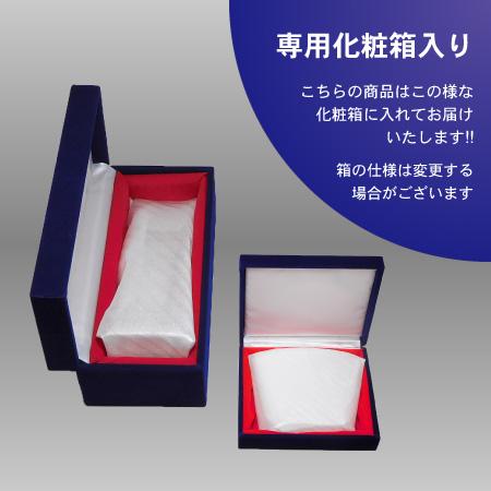 泰西製品のクリスタル盾やトロフィーの化粧箱