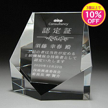 クリスタルペーパーウェイト ミニトロフィー盾 PC-203_01