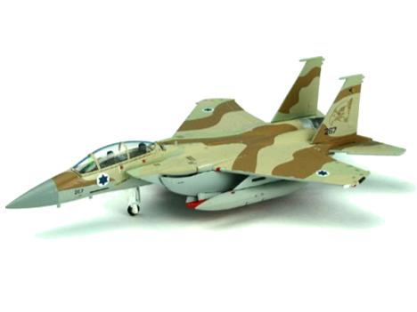 M-SERIES/エム シリーズ F-15I ラーム イスラエル空軍  No.267 2001
