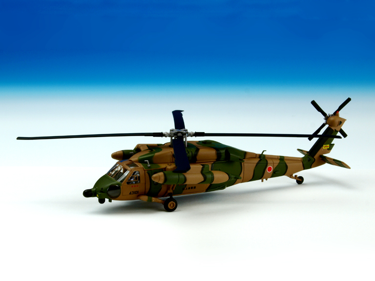 AV440001
