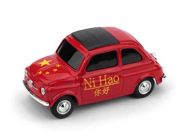 BRUMM/ブルム FIAT 500 中国 Ni Hao こんにちは