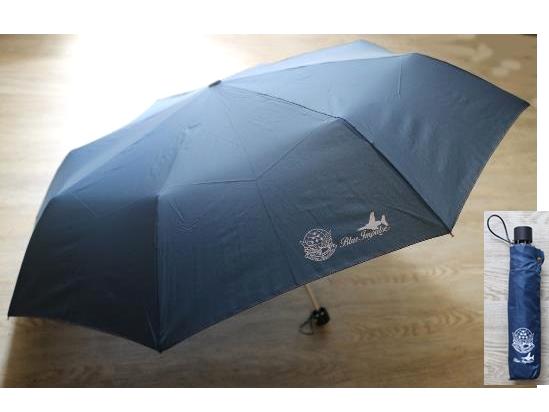 藤井 ブルーインパルス 折りたたみ傘 ネイビー