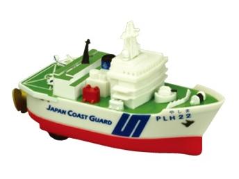 プルバック 海上保安庁 巡視船やしま