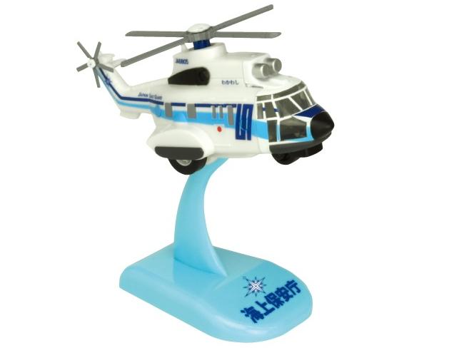 KBオリジナルアイテム プルバック 海上保安庁 ヘリコプター わかわし
