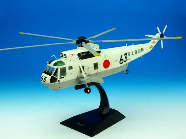 KBウィングス(PCT) HSS-2 海上自衛隊 タイプ