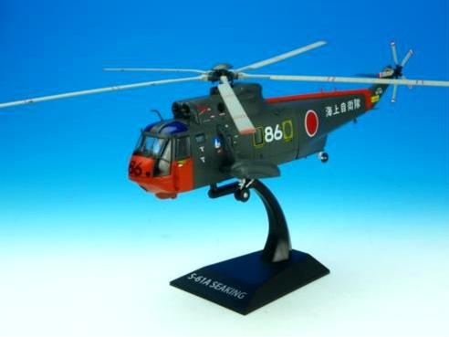 KBウィングス(PCT) S-61A 海上自衛隊 タイプ