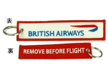 Kool Krew/クールクルー キーチェーン ブリティッシュエア 「 REMOVE BEFORE FLIGHT」