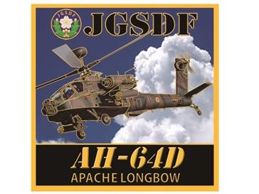 彫金アート マグネット 陸上自衛隊 AH-64D アパッチ
