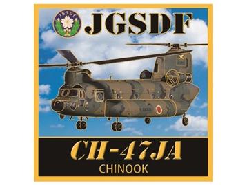 彫金アート マグネット 陸上自衛隊 CH-47JA チヌーク