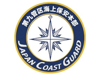 彫金アート 新彫金ステッカー 海上保安庁第九管区海上保安本部