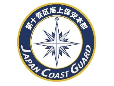 彫金アート 新彫金マグネット 海上保安庁第十管区海上保安本部