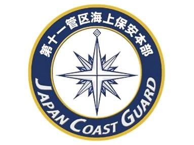 彫金アート 新彫金ステッカー 海上保安庁第十一管区海上保安本部