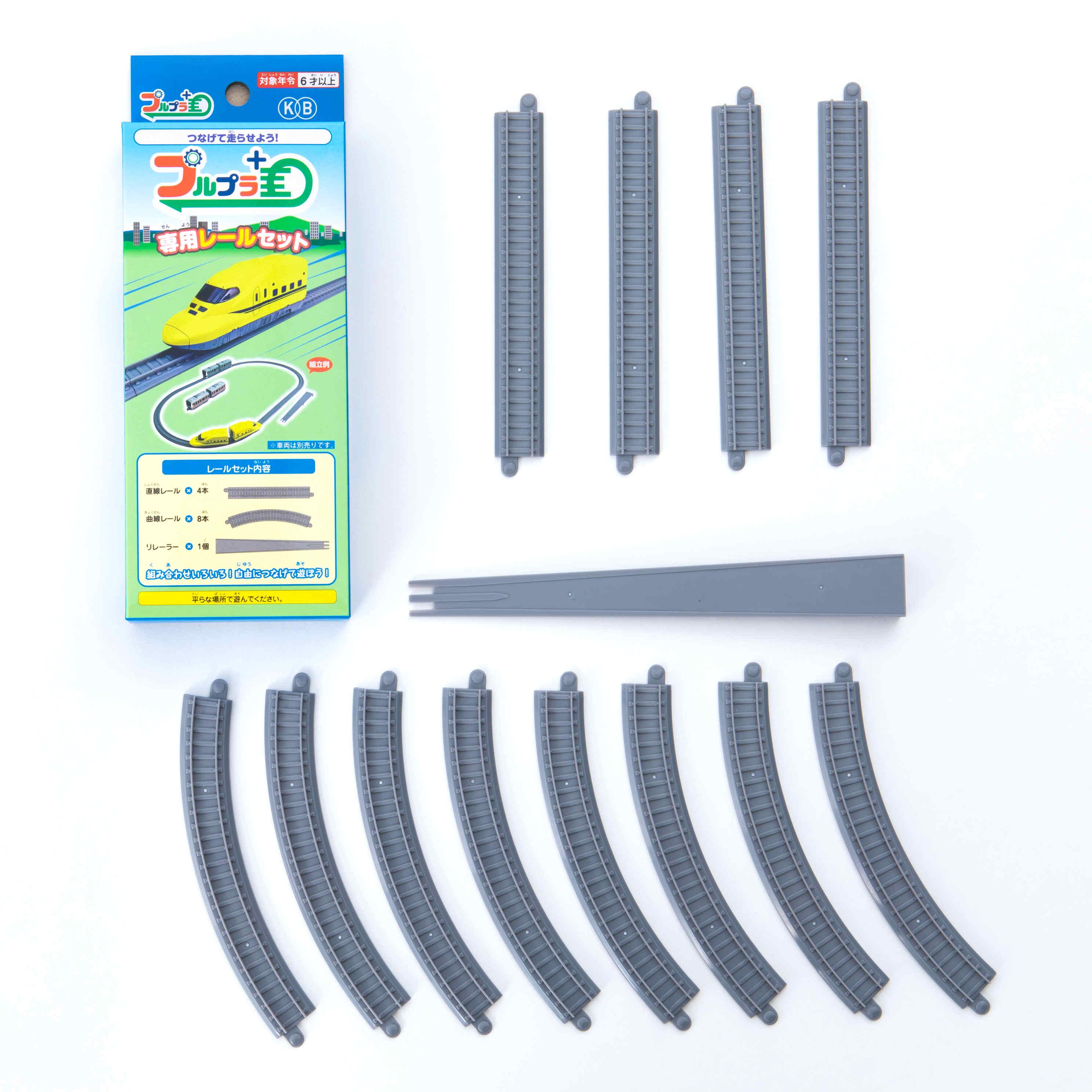 プルプラ 専用レールセット(9mm幅)