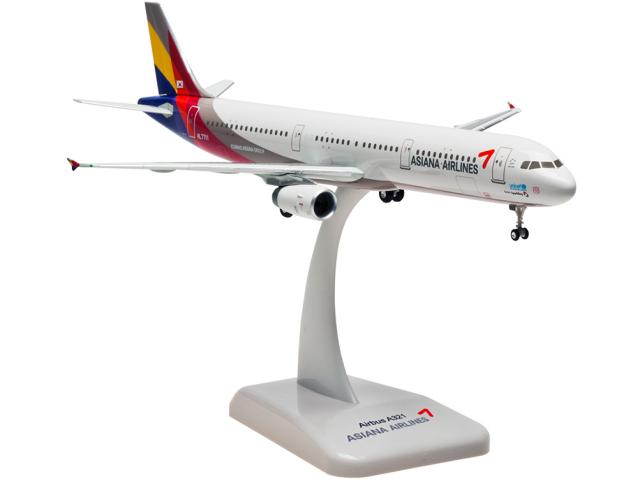 HoganWings/ホーガンウイングス A321 アシアナ航空 ランディングギア&スタンド付属