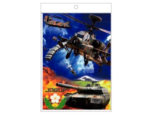 リゲン貿易 3D クリアファイル 陸上自衛隊 A4サイズ