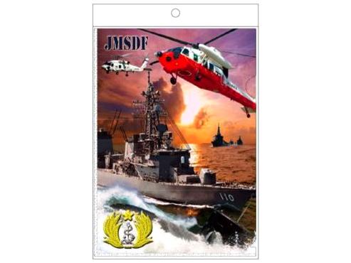 リゲン貿易 3D クリアファイル 海上自衛隊 A4サイズ