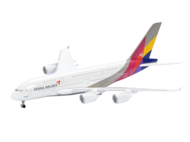 Schuco Aviation A380-800 アシアナ航空