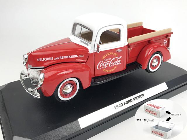 Coca-Cola Coca-Cola フォード ピックアップ 1940  クーラーアクセサリー付