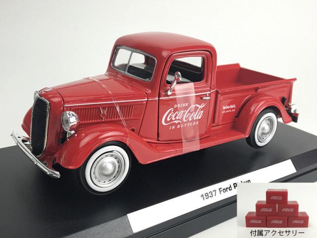 Coca-Cola フォード ピックアップ 1937  ボトルケース6個