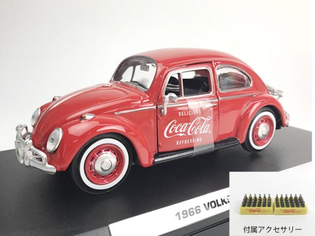 Coca-Cola VW ビートル レッド 1966 後部荷物ラック ボトルケース2個付