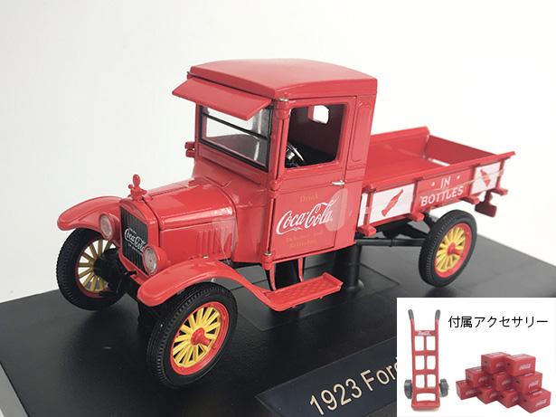 Coca-Cola フォード モデル TT ピックアップ 1923 ハンドカート ボトルケース9個