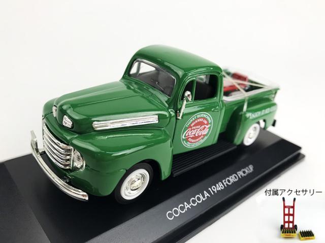 Coca-Cola フォード F1 ピックアップ 1948 グリーン ハンドカート ボトルケース2個