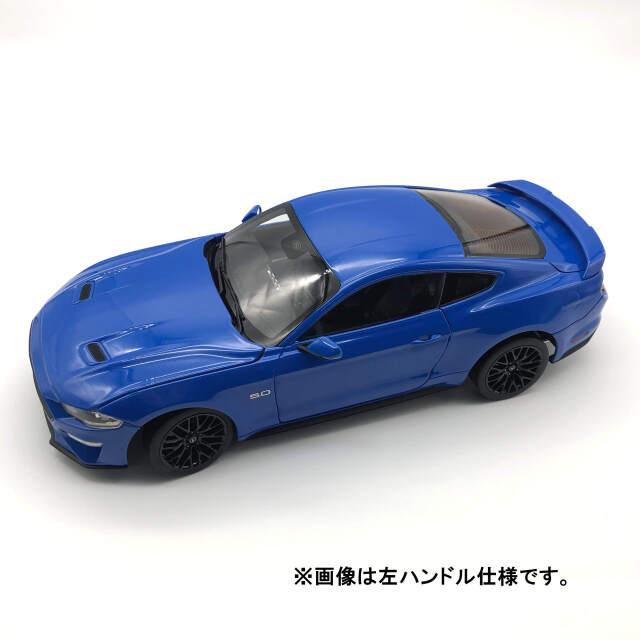 DIECAST MASTERS フォード マスタング GT 2019 右ハンドル ブルー