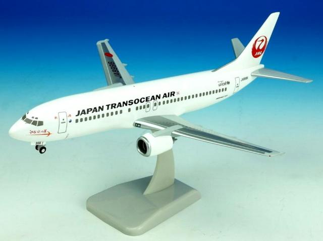 JAL/日本航空 JTA B737-400 うちなーの翼 1/200 スナップインモデル